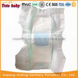 中国からのClothlike Backsheetの赤ん坊のおむつのおむつの工場価格のインポート