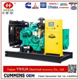 Promotion des ventes 2017 ! Générateur électrique de pouvoir diesel de Cummins (type de Denyo)