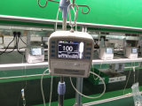Multifunktionsinfusion-Pumpe für Veterinärklinik