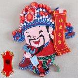 대중적인 중국 상징 시리즈 기술