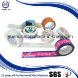 Venta caliente con la cinta impresa aduana de las muestras libremente