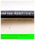 Flexibler Gummischlauch-hydraulischer Gummischlauch des öl-SAE100r2-06