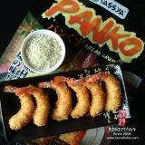 4-6mm従来の日本の調理のPanko (パン粉)