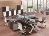 사무실 프로젝트를 위한 현대 사무실 스테인리스 다리 워크 스테이션 분할
