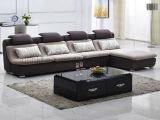 Insiemi moderni del sofà del blocco per grafici di legno del salone del tessuto (HX-SL008)
