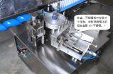 Papel cola fría máquina de etiquetado de la botella plana
