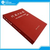 Impressora profissional do livro da alta qualidade