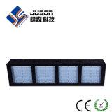 바꿀 수 있는 5W 칩 1200W LED는 세륨 RoHS에 가볍게 증가한다