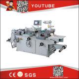 Пленки бумаги PE любимчика BOPP OPP PVC CE машина стандартной разрезая