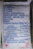 케냐 마다가스카르 이집트 수단을%s 나트륨 Bicarbonate Food Grade