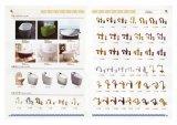 Gabinete de banheiro da alta qualidade com estilo de países ocidentais