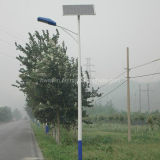 5m 6m Pole 15W 20W 30W LED Solar Street Light