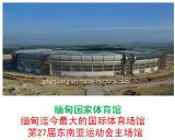Edificio/taller/almacén de acero de la construcción de Qg