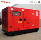 groupe électrogène diesel insonorisé de 80kw/100kVA Cummins réglé/générateur (HF80C2)
