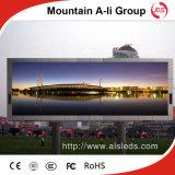 Heiße Verkäufe im Freien P16 RGB LED-Bildschirm