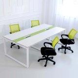 最新の設計事務所の家具の木の会議の長方形表の価格(SZ-MTT089)