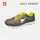 El más nuevo diseño se divierte los zapatos de la escuela de los zapatos