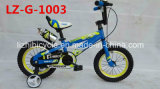Велосипед с бутылкой, велосипед детей малышей на сбывании