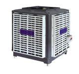 Воздушный охладитель нового продукта 18000CMH осевой с большой цистерной с водой