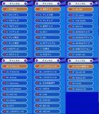 IPTVの日本語はボックスチャネルTV住んでいる