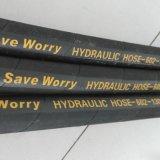 boyau en caoutchouc hydraulique flexible du pétrole 602-2b à haute pression spiralé