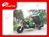 中国Factory Cargo Tricycles、Strong Three Wheel Tricycle、アフリカのMarketのためのTricycle