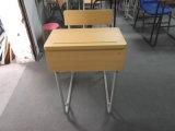 [هيغقوليتي] معدن إطار خشبيّ مدرسة مكتب وكرسي تثبيت ([سف-89س])