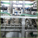 工場供給肥料のパッキング機械