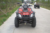 600cc/650cc la calle EEC/Coc legal vende al por mayor a chinos ATV que compite con