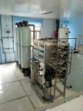 Water Treatment Plant (2000L/h)를 위한 반전 Osmosis System