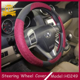 すべての人々PU+Cloth車のハンドルカバーのために適した装飾的な6つのカラー