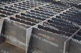 Presionar la cadena de producción de rejilla de acero de la cerradura