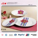 vaisselle 18PCS avec la meilleure qualité (JSD115-R001)