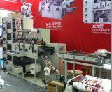 3를 가진 Flexographic 인쇄 기계는 판매를 위한 절단을 정지한다