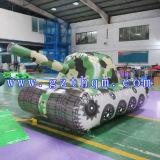 Im Freienspiel-aufblasbares Tank-Auto-Baumuster