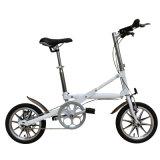 Única velocidade da liga de alumínio uma bicicleta de dobramento do segundo (YZ-7-14)