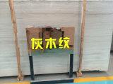 Luz - laje de madeira cinzenta do mármore da grão com preço branco das veias