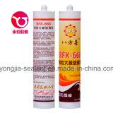 Adesivo di prezzi di fabbrica grandi/sigillante di vetro acetici del silicone (BFX-668)
