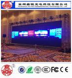Hoher Helligkeit P5 super freier farbenreicher Innen-LED-Innenbildschirm