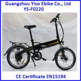 電気バイクを折る7速度のコンパクト20インチ