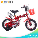 """Neuer Entwurf 12 """" 14 """" 16 """" Kinder, die Fahrrad-Spielzeug-Fahrrad-Fahrrad laufen lassen"""