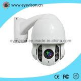 1/3 '' CMOS 1.3MP en de Camera van de Koepel van de Hoge snelheid van IRL IP PTZ van 4 Duim
