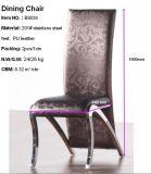 결혼식 의자를 위한 고대 강철 프레임 우단 의자