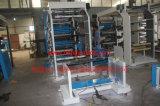 Сплетенная пластмассой печатная машина ярлыка ткани