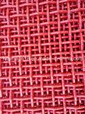 Сетка волнистой проволки с высокуглеродистой сталью для дробилки