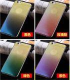 Appleのため勾配のフラッシュ淡いブルーライト携帯電話の箱と7続くiPhone6s