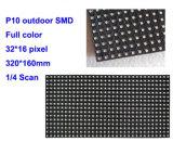 La alta talla programable a todo color al aire libre de la visualización del movimiento en sentido vertical del módulo LED de la unidad LED del brillo P10 SMD 1 es 320*160m m 1/4 exploración