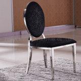 椅子、PUの革旧式な食事の椅子を食事する旧式なステンレス鋼