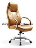 사무실 프로젝트를 위한 현대 가구 여가 의자 직원 의자