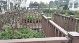 고품질 플라스틱 목제 가로장 옥외 정원 방책 안뜰 철도망